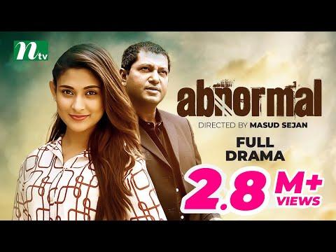Xxx Mp4 Eid Comedy Natok 2017 Abnormal Full Drama Mahfuz Mehjabin Mishu Sabbir Director Masusd Sejan 3gp Sex