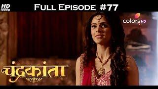 Chandrakanta - 24th March 2018 - चंद्रकांता - Full Episode