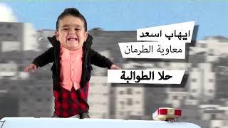 مسلسل صد رد - ايش فيه يا حارة - الحلقة الثانية عشر حلقه بريك مجوز راب عتراب 1