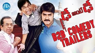 Dhee Ante Dhee Back 2 Back Comedy Trailers - Srikanth | Sonia Mann | Brahmanandam