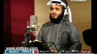 اجمل صوت العفاسي-سوره الملك Beautiful voice