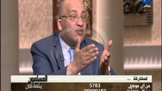 المسلمون يتساءلون - الدكتور محمد وهدان: حسن الظن بالله وعدم اليأس من رحمة الله