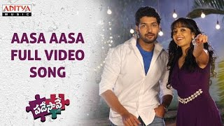 Aasa Aasa Full Video Song II Padesave Video Songs II Karthik Raju, Nithya Shetty, Sam, Anup Rubens