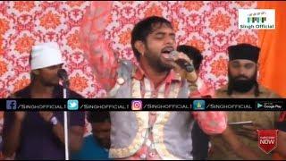 Gulam Jugni | Latest New Live Mela Official Full HD Video 2017