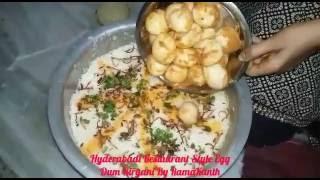 Hyderabadi Restaurant Style Egg Dum Biryani