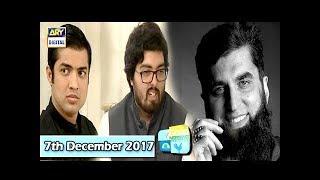 Good Morning Pakistan - Junaid Jamshed's Death Anniversary - 7th December 2017 - ARY Digital Show