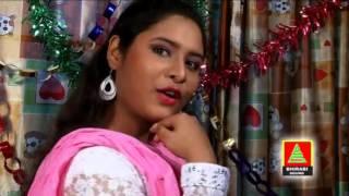 Bangla Pop Video Songs 2016 | Dancing Time | Mita Chattarjee | Bhirabi Sound | Bengali Songs