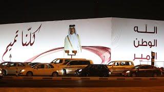 Vidéo: un poste-frontière fantôme entre le Qatar et l'Arabie Saoudite