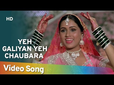 Xxx Mp4 Yeh Galiyan Yeh Chaubara Padmini Kolhapure Rishi Kapoor Prem Rog Songs Bollywood Songs HD 3gp Sex