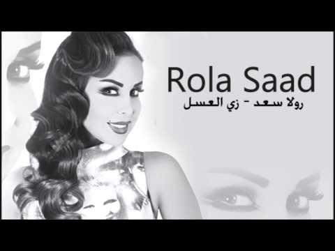 رولا سعد زي العسل Rola Saad