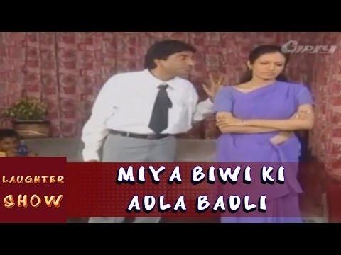 Miya Biwi Ki Adla Badli   Comedy Cracker   Raju Fry