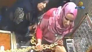 """شاهد بالفيديو سرقة مجوهرات بقيمة 127 مليون مدينة  """"شلغوم العيد"""""""