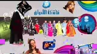 Bayn Show avec Hassan El Fed 2 eme  part 2013 جديد حسن الفد