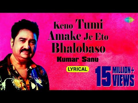 Xxx Mp4 Keno Tumi Amake Je Eto Bhalobaso With Lyrics Kumar Sanu Kuhu O Keya HD Song 3gp Sex