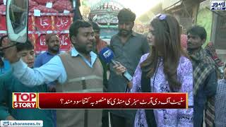 Top Story - Part 03 - Are the shopkeepers agreed to transfer of  vegetable market ?