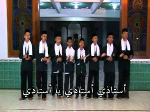 """""""Ustadzi"""" Jam'iyyatul Qurra'   Hadrah   Musik Religi   Gontor"""