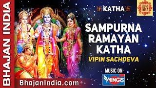 Sampurna Ramayan katha- by Vipin Sachdeva - Musical Story of Shri Ram On Bhajan India