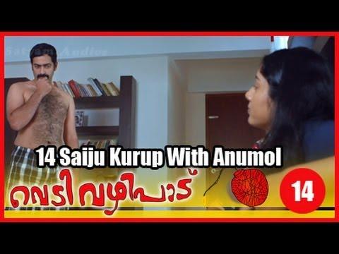 Xxx Mp4 Vedivazhipad Movie Clip 14 Saiju Kurup With Anumol 3gp Sex