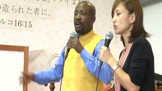 LIVE: JOIN BISHOP DR. JOSEPHAT GWAJIMA LIVE FROM IBARAKI JAPAN ON WEDNESDAY  5 JULY 2017