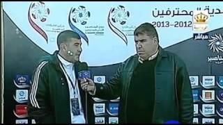 مسخرة لا تحدث الا على الرياضية الأردنية !!!