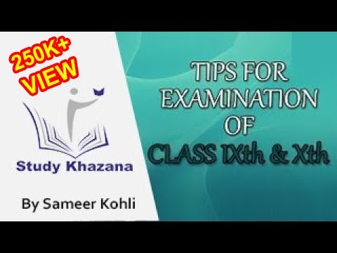 Xxx Mp4 How To Score Well In Exams Class 9 Amp 10 Sameer Kohli Study Khazana 3gp Sex