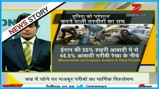 DNA: Why people of Iran are deprived of basic amenities?
