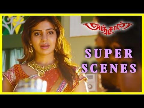 Xxx Mp4 Anjaan Tamil Movie Surya Samantha Love Scene Compilation Suriya Yuvan N Lingusamy 3gp Sex