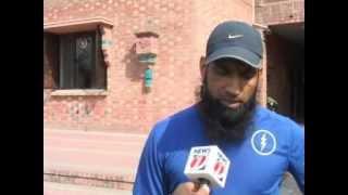 Muhammad Yousaf Breaks His Silence and Advising Cricket Playing Nations to Follow Bangladesh