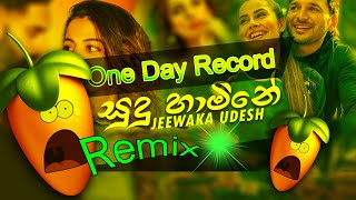 Sudu Hamine (Remix) - 1DayRecord (N Smak) - Sinhala Remx Video Song