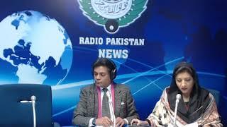 Radio Pakistan News Bulletin 8 PM  (20-01-2019)
