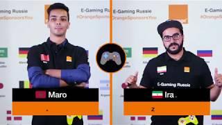 E-Gaming Russia : Maroc VS Iran