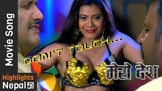 Don't Touch - New Nepali Movie MERO DESH Item Song | Nisha Adhikari, Prajwol Giri