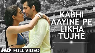 Kabhi Aayine Pe Full Video Song | Hate Story 2 | Jay Bhanushali | Surveen Chawla