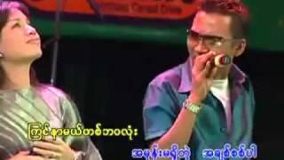 Chit Kaung & Hay Mar Nay Win Myanmar  Song