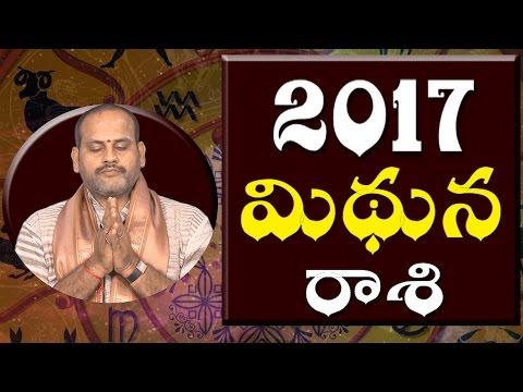 Xxx Mp4 మిధున రాశి 2017 Mithuna Rasi Gemini Horoscope 2017 To 2018 Telugu Rasi Phalalu 3gp Sex