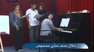 ستار اكاديمي 1 - خلاف بين صوفيا المريخ وليلى اسكند