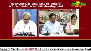 Odisha Cabinet approves proposal