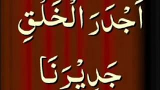 Syed Attaullah Shah Bukhari Khutbah