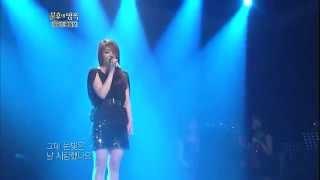 [HIT] 불후의명곡2-에일리(Ailee) - 인연.20120630