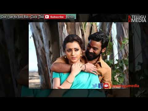 Xxx Mp4 Trisha Romance With Young Top Hero In Tollywood కుర్ర హీరో తో త్రిష రొమాన్స్ Top Telugu Media 3gp Sex