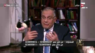 د. سعد الدين الهلالي لـ كل يوم: بتمنى وضع قانون بتجريم أي فتوى تكون ضد القانون