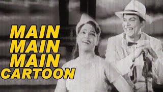 Main Main Main Cartoon - Old Hindi Songs | Asha, Rafi, Shamshad Begum | Mr. Cartoon M.A.