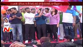 Minister KTR  &  Ram Charan Participate in 10k Run At Peoples Plaza in Hyderabad    NTV