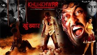 Khunkhwar