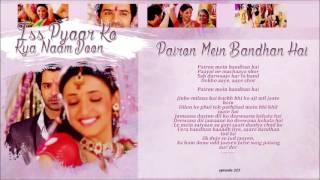 İPKKND - Pairon Mein Bandhan Hai