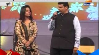 Pune : how devendra fadanvis proposed amruta fadanvis