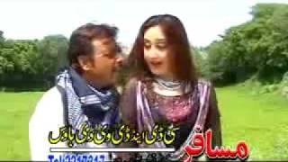 LAMBAL AMBASHE JENEY pashto nsong