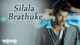 Vetadu Ventadu - Silala Brathuke Video   Vishal, Trisha