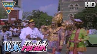 Lok Parlok Movie || varma comedy with Agha || Jeetendra, Jayapradha || Eagle Hindi Movies