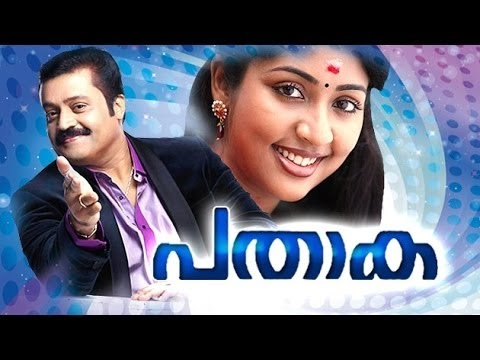 Xxx Mp4 Pathaka 2006 Malayalam Full Movie Malayalam Movies Online Suresh Gopi Navya Nair 3gp Sex